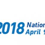 PRSM 2018 National Conference in Nashville, Tennessee April 9-11
